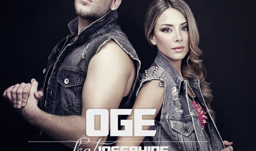 "OGE feat. Josephine  ""ΓΙΑ ΜΙΑ ΑΚΟΜΑ ΦΟΡΑ""  New Video Clip!"