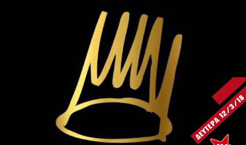 A' Μετάδοση | Βασίλης Δήμας – O βασιλιάς του κόσμου