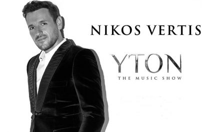 Ο ΝΙΚΟΣ ΒΕΡΤΗΣ επιστρέφει στο YTON the music show!
