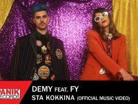Demy & FY «Στα Κόκκινα» : Νέο τραγούδι & Μusic Video!