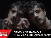 Δήμος Αναστασιάδης «Τώρα Μιλάω Εγώ» : Νέο τραγούδι & Music Video!