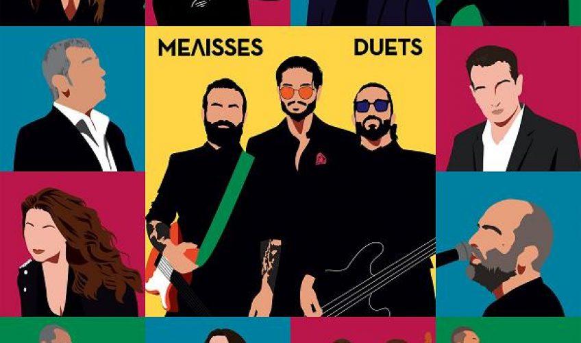 ΜΕΛΙSSES : Το νέο τους album κυκλοφορεί σε λίγες ημέρες!
