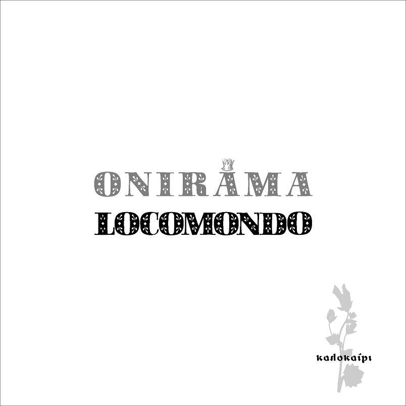 Onirama & Locomondo «Καλοκαίρι» : Αποκλειστικά από 07/06 στο Ρυθμό 89,2!