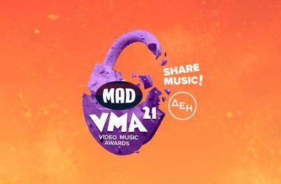 «Σάρωσαν» οι Panik Artists στα MAD VΜΑ 2021 Kέρδισαν σε 9 από τις15 κατηγορίες : Τα εντυπωσιακά τους acts!