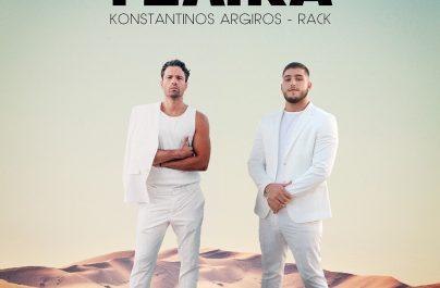 Κωνσταντίνος Αργυρός & Rack«Τελικά» : Νέο Τραγούδι! Από τη Δευτέρα 13 Σεπτεμβρίου!
